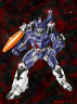 Galvatron avatar
