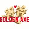 Golden Axe title
